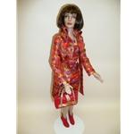 Mosiac Modern Sydney Dolls for Sale in Chicago