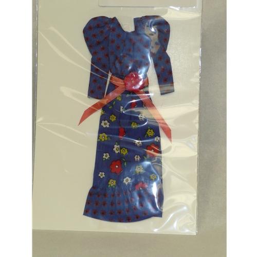 Barbie Best Buy Costume #3343